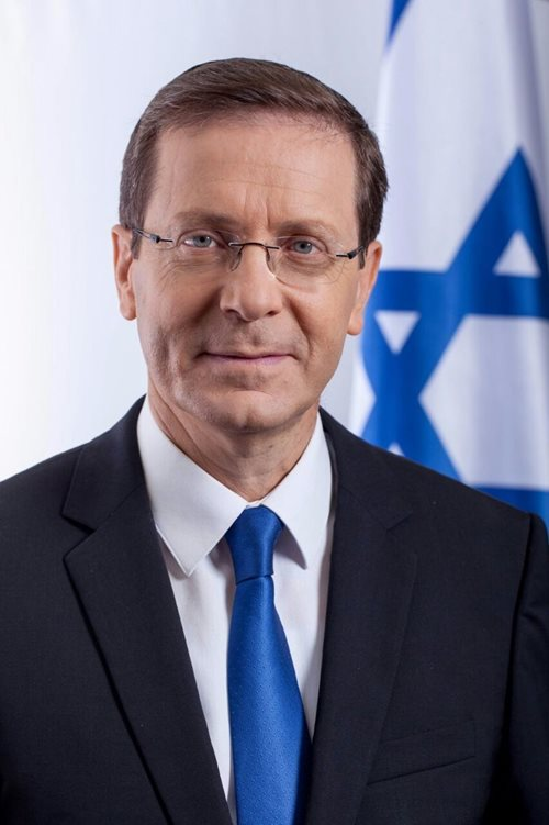 Isaac Herzog Addresses Israel Bonds Global Leadership Via Conference Call