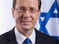 Isaac Herzog Addresses Israel Bonds Global Leadership Via Conference Call