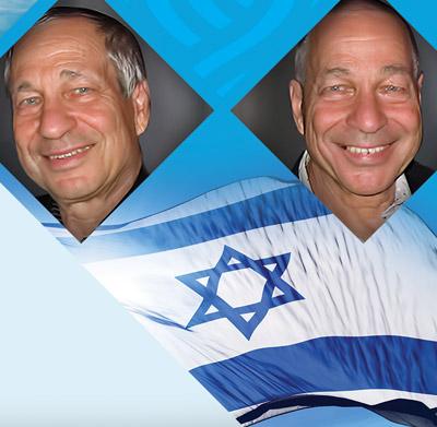 Israel Bonds Dental Division 2019