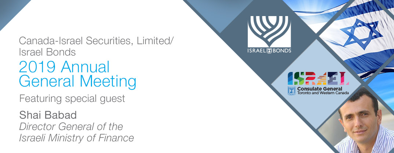 Israel Bonds CISL AGM 2019