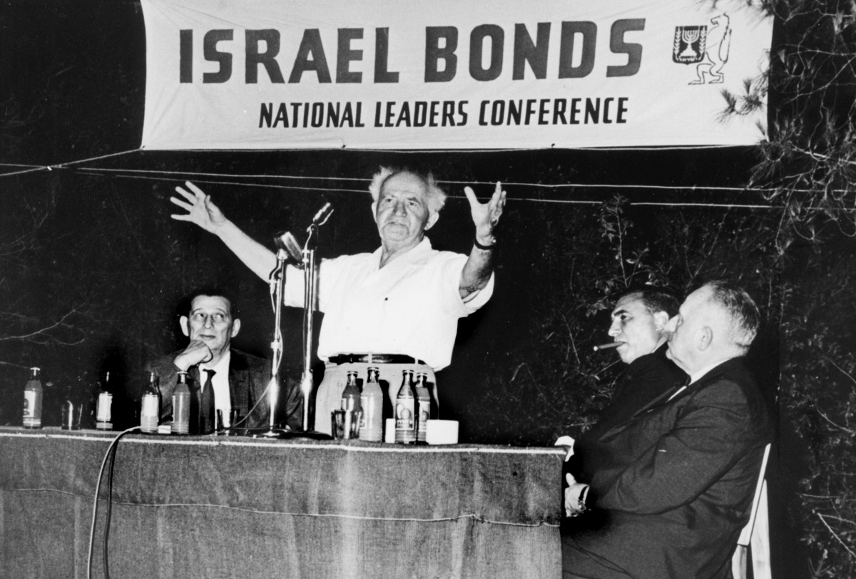 rime Minister David Ben-Gurion welcomes Israel Bonds leadership to Jerusalem