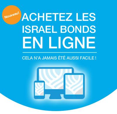 Achetez les Israel Bonds en ligne