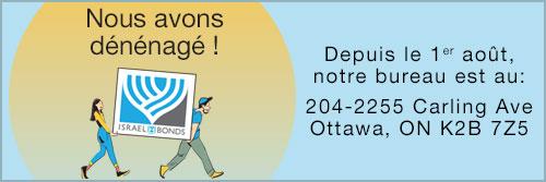 Depuis le 1er août, notre bureau est au: 204-2255 Carling Ave Ottawa, ON K2B 7Z5
