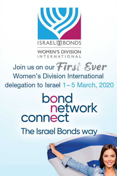 Israel Bonds Women's Division International Delegation 2020