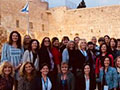 Israel Bonds Women's Division Delegation to Israel