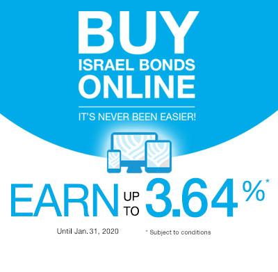 Israel Bonds Top Rate Jan 15-31 2010