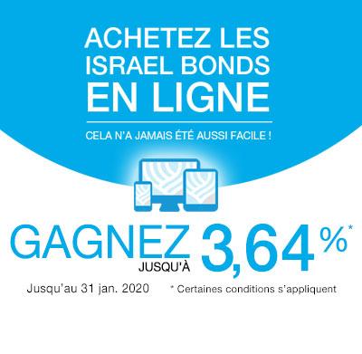Israel Bonds Meilleur Taux 15-31 janvier 2020