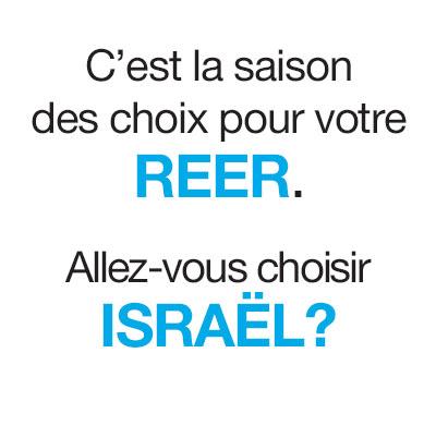 C'est la saison des choix pour votre REER. Allez-vous choisir ISRAËL?
