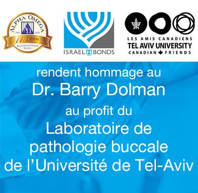 La Société dentaire de Mont-Royal Alpha Omega, La Division dentaire d'Israel Bonds et Les Amis canadiens de l'Université de Tel-Aviv rendent hommage au Dr. Barry Dolman le 25 mars 2020