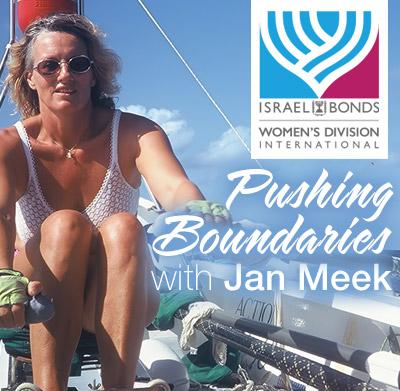 IsraelBondsIntl_UK_InternationalWomensDay_JanMeek_12March2020_BigBox