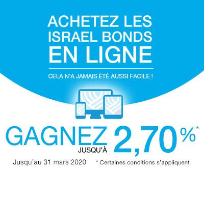 Achetez les Israel Bonds en ligne! Jusqu'a 2.70% jusqu'au 31 mars 2020