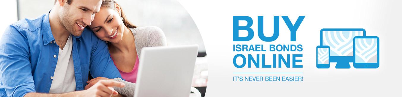 Buy Israel bonds Online