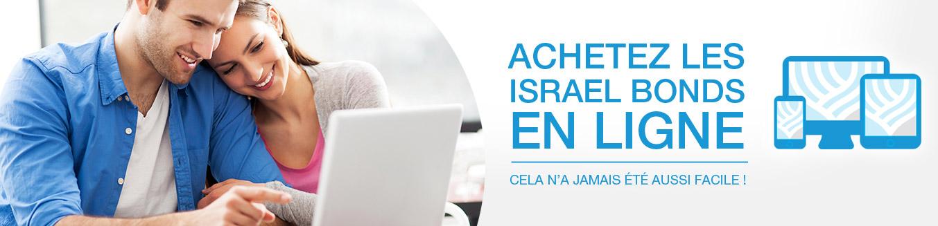 Achetez les Israel Bonds en ligne!