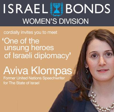 Israel Bonds Montreal Woman's Division Aviva Klompas May 11, 2020
