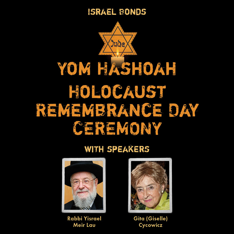 Holocaust Memorial Event