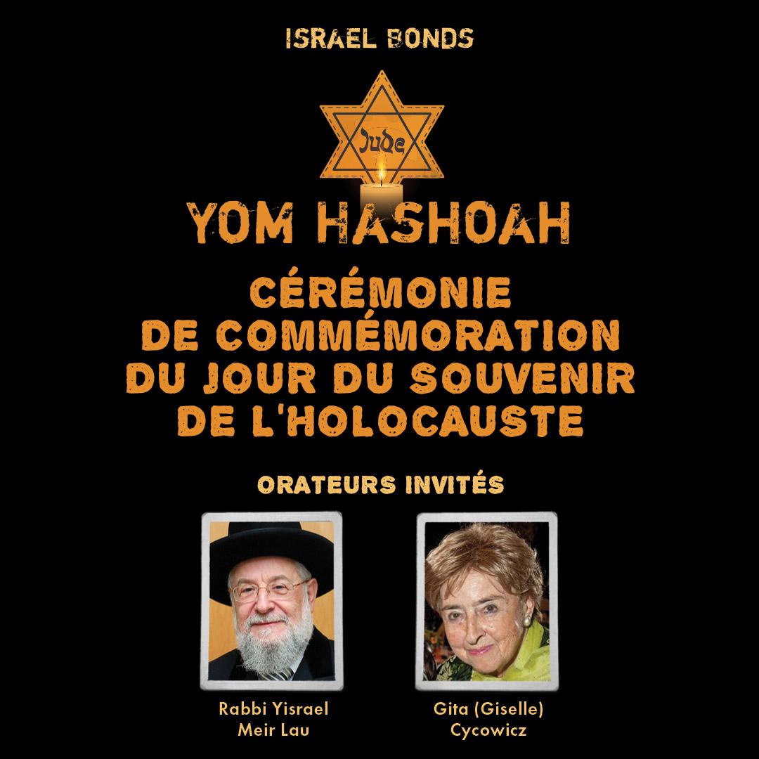 YOM HASHOAH CÉRÉMONIE DE COMMÉMORATION DU JOUR DU SOUVENIR DE L'HOLOCAUSTE