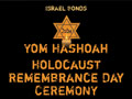 HolocaustMemorialEvent