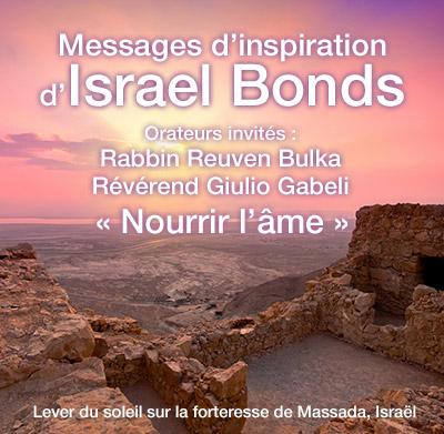 Messages d'inspiration d'Israel Bonds