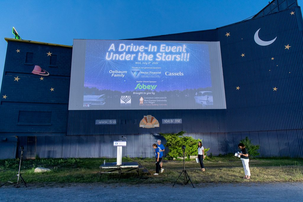 270_DriveInEvent