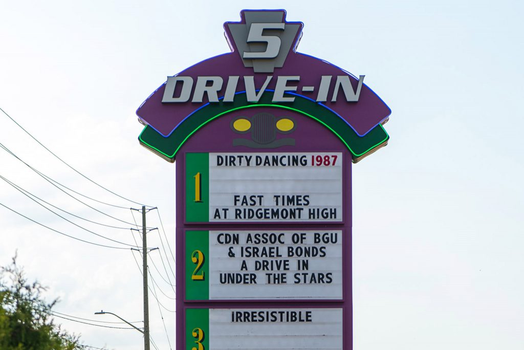 318_DriveInEvent_CROPPED