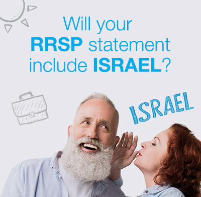 Will your RRSP statement include ISRAEL?