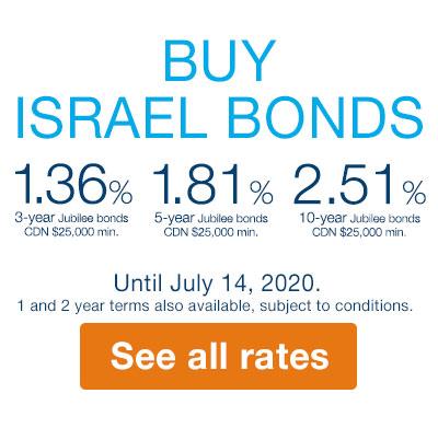 Buy Israel bonds online!