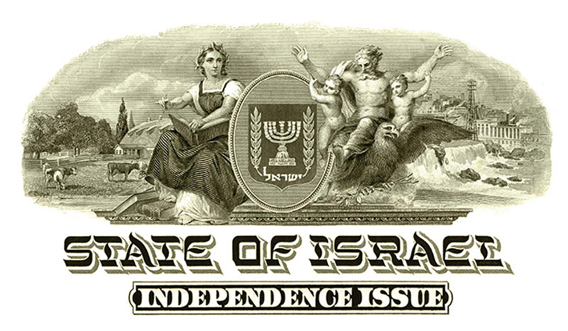 Israel Bonds Independance Issue 1952