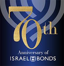 Israel Bonds 70th logo