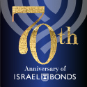 Israel Bonds 70th anniversary logo