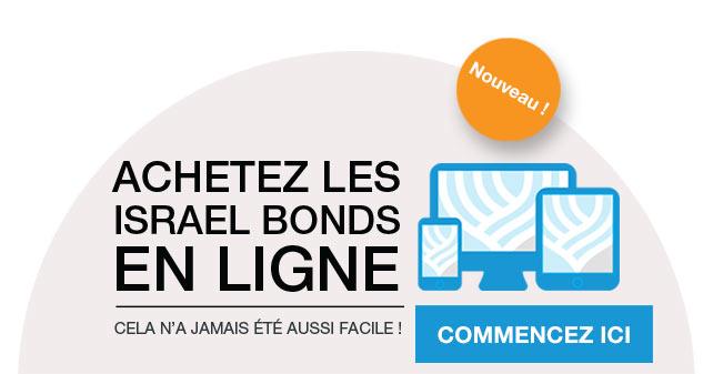 Acheter les Israel Bonds en ligne