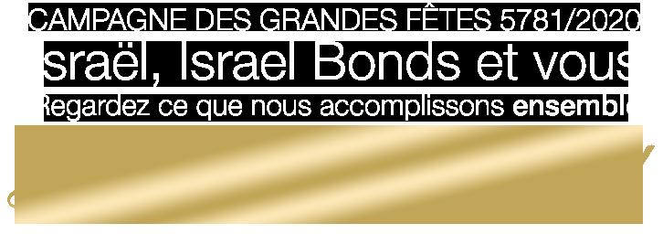 CAMPAGNE DES GRANDES FÊTES 5781/2020 Votre carte à onglets virtuelle La tradition se poursuit!