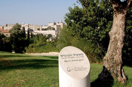 Israel Bonds Way, situated in the gardens of Jerusalem's King David Hotel, commemorates the site where it all began
