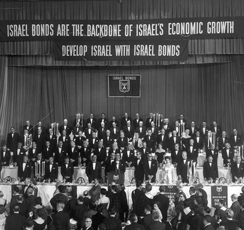 Highlighting the Bonds role in strenghtening Israel's economy