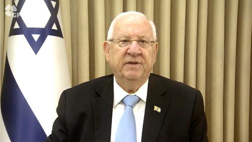 President Rivlin thanks Israel Bonds