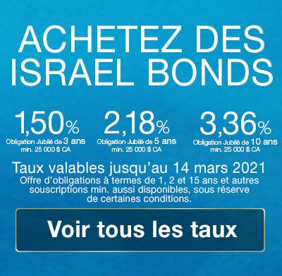 Achetez des Israel Bonds en ligne!