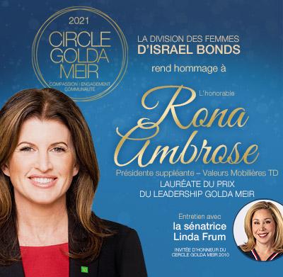 golda-meir-circle-2021-rona-ambrose