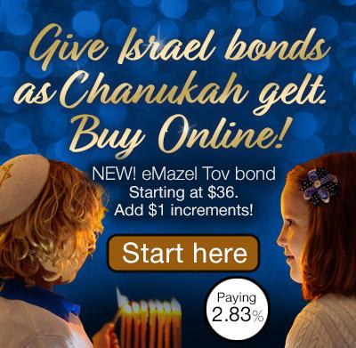 Give Israel bonds as Chanukah gelt. Buy Online