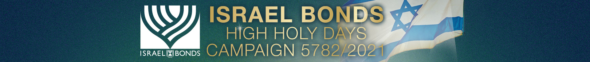 Israel Bonds High Holy Days Campaign 5782/2021
