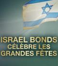 Israel Bonds célèbre les Grandes Fêtes